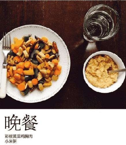 晚饭不吃主食能减肥_减肥时晚饭吃什么 减肥阶段晚上吃什么最靠谱